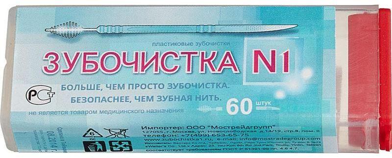 Зубочистка №1 Средство по уходу за зубами и полостью рта, 60 штZ1-60 BP2-60S-BULKПластиковые зубочистки - Зубочистка №1 - это уникальный аксессуар, предназначенный для ежедневного качественного ухода за зубами. Оригинальная конструкция из гибкого гипоаллергенного пластика с одной стороны имеет удобную щеточку с Plyalene щетиной для извлечения остатков еды из межзубного пространства, а с другой - треугольную заостренную лопаточку с бороздками по бокам для удаления зубного налета. Не повреждает зубы, зубные протезы и брекеты. Хорошо гнется. Зубочистки упакованы в удобный кейс, который можно всегда иметь под рукой: дома, на работе, в сумочке, в автомобиле. Производится на единственном в мире заводе в Тайване.