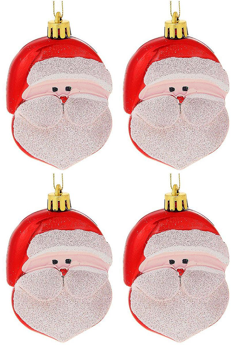 Набор новогодних подвесных украшений Дед Мороз, 4 шт1116477Сочетание глянцевого блеска и мерцающих блесток создаст в доме атмосферу праздника. Нарядные елочные игрушки сделают интерьер торжественным и стильным. Подвески не только преобразят новогоднее дерево, их можно использовать и как отдельный декор. Украсьте помещение гармонично и со вкусом!