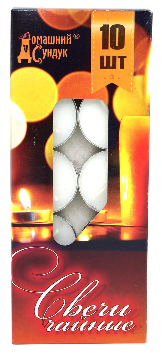 Набор чайных свечей Домашний сундук, цвет: белый, 10 штДС-110Набор свечей Домашний Сундук состоит из 10 круглых свечей, изготовленных из парафина. Свечи без аромата, они предназначены для украшения интерьера и праздничных столов, для поддержания напитков и блюд в теплом состоянии, для ароматизированных ламп. Первичный парафин в составе свечей обеспечивает качество горения (выгорает полностью). При горении не трещат, не появляются искры. Время горения 4 часа.Такой набор украсит интерьер вашего дома или офиса и наполнит его атмосферу теплом и уютом.