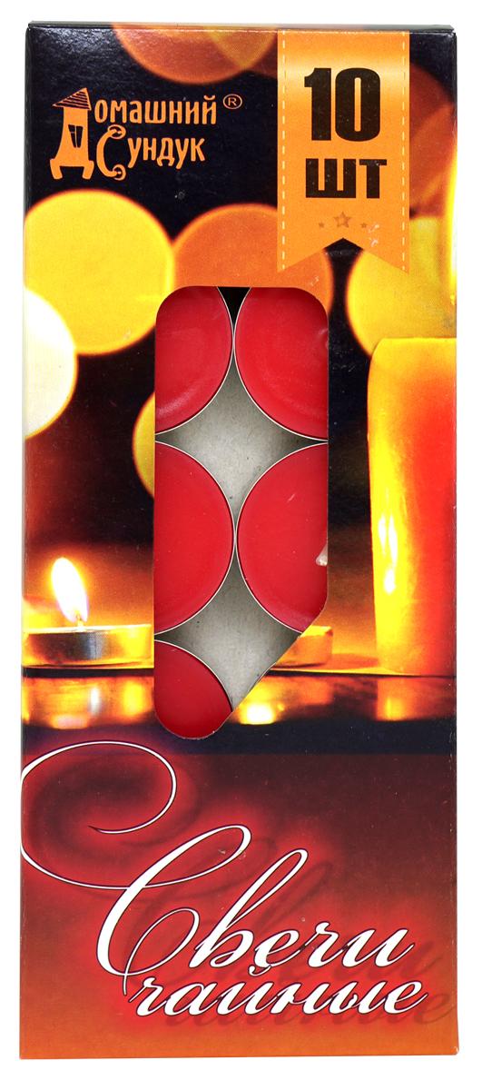 Набор чайных свечей Домашний сундук, ароматизированные, 10 штДС-111Набор Домашний Сундук состоит из 10 круглых ароматизированных свечей, изготовленных из парафина. Аромат свечей - сладкий, приятный, напоминает фруктовый. Ароматы и разнообразие вкусов помогают снять напряжение, стимулируют деятельность, восстанавливают аппетит, придают жизненную энергию. Первичный парафин в составе свечей обеспечивает качество горения (выгорает полностью). При горении не трещат, не появляются искры. Время горения 4 часа. Такой набор украсит интерьер вашего дома или офиса и наполнит его атмосферу теплом и уютом.В наборе 10 свечей.