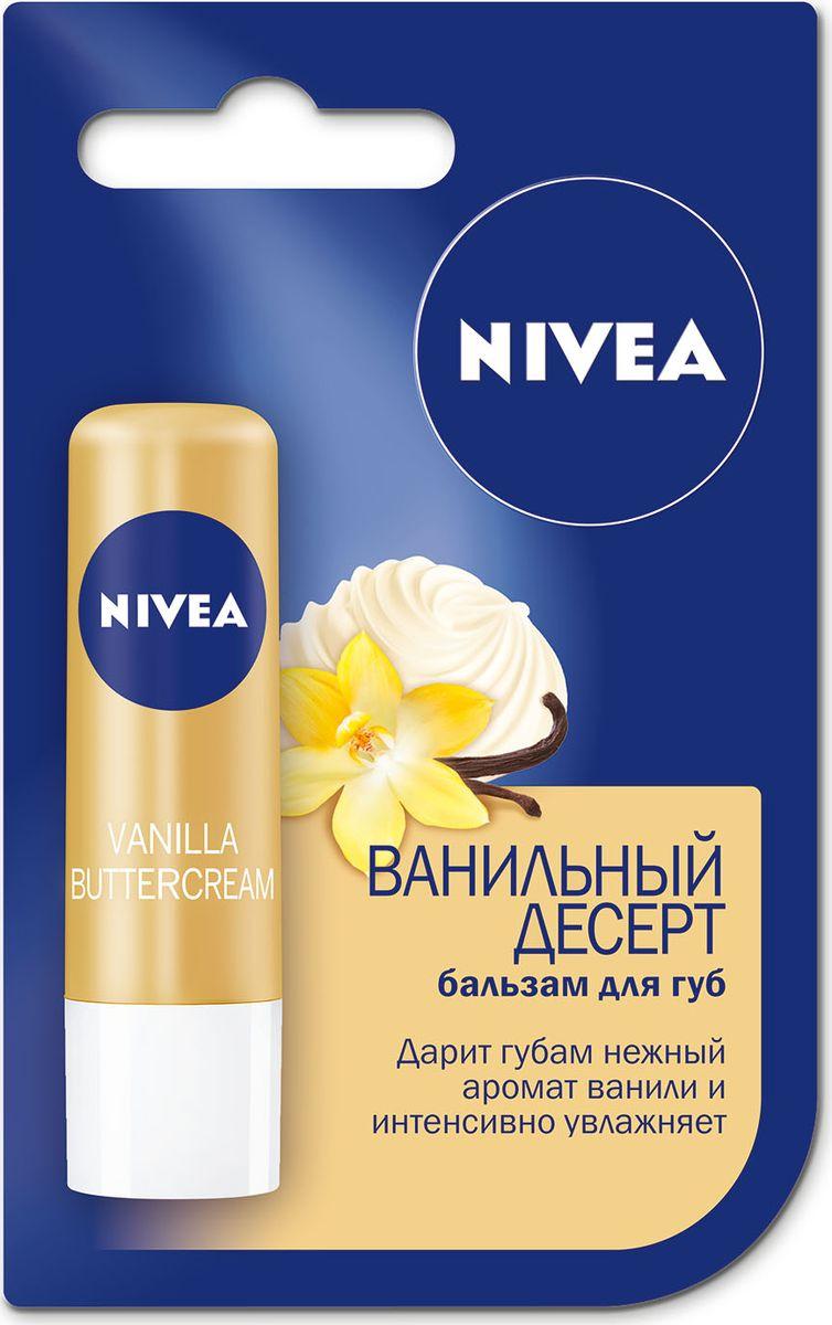 Nivea LIP CARE Бальзам для губ Ванильный десерт, 4,8 г88001Увлажняющая формула бальзама для губ Nivea Интенсивная защита, обогащенная натуральными ингредиентами, бисабололом и экстрактом пшеницы, эффективно защищает губы от высыхания, обеспечивая уход надолго. Губы выглядят здоровыми, мягкими и нежными. Бальзам Nivea Интенсивная защита: • Усиливает защитную реакцию кожи губ на внешние воздействия. • Увлажняет надолго. • Обеспечивает дополнительный уход и защиту. • Солнцезащитный фактор SPF 15, защита от UVA и UVB лучей