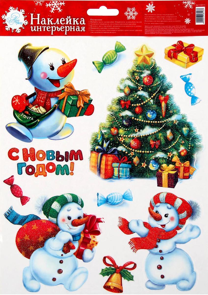 Украшение новогоднее оконное Арт Узор Снеговички, 21 х 297 см. 13181131318113Наклейки Арт Узор - креативный и недорогой способ украсить интерьер дома к Новому году. Декор наполнит комнату радостным и веселым настроением и создаст волшебную атмосферу праздника. Наклейки отлично ложатся на любую поверхность: стекло, бумагу, пластик, дерево, обои, металл. Не оставляют следов при снятии. Наклейки просты и удобны в использовании: - Обезжирьте поверхность предмета, на который будет крепиться наклейка. - Отделите картинку от прозрачной основы. Вы можете наносить их в любом порядке. - Наложите изображение на предмет и плотно прижмите. - Наслаждайтесь великолепным результатом!