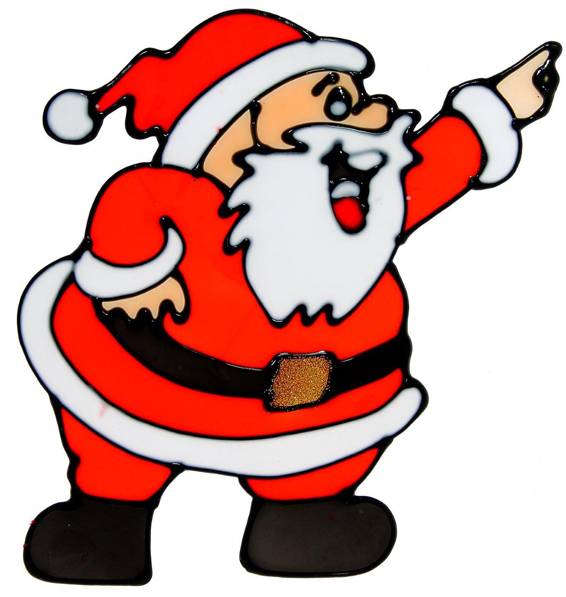 Украшение новогоднее оконное Дед Мороз волшебник,12,5 х 17,5 см фигурки sweet home ёлочное украшение дед мороз