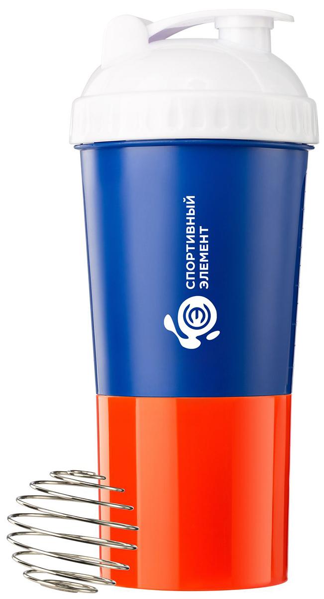 Шейкер Спортивный элемент Патриот, 600 мл. S18-60000010Шейкер Спортивный элемент Патриот изготовлен из полипропилена. Закручивающаяся крышка снабжена специальным отверстием. Шейкер предназначен для холодных напитков и приготовления белковых или углеводных коктейлей. Для наилучшего смешивания компонентов в комплекте имеется шар, выполненный из нержавеющей стали и дополнительная емкость. На внешней стенке изделия нанесена мерная шкала. С помощью этого шейкера вы сможете приготовить смешанный напиток у себя дома. Диаметр шейкера (по верхнему краю): 9,5 см.Высота шейкера (с учетом крышки): 18 см. Диаметр емкости: 8 см.Высота емкости: 8 см.
