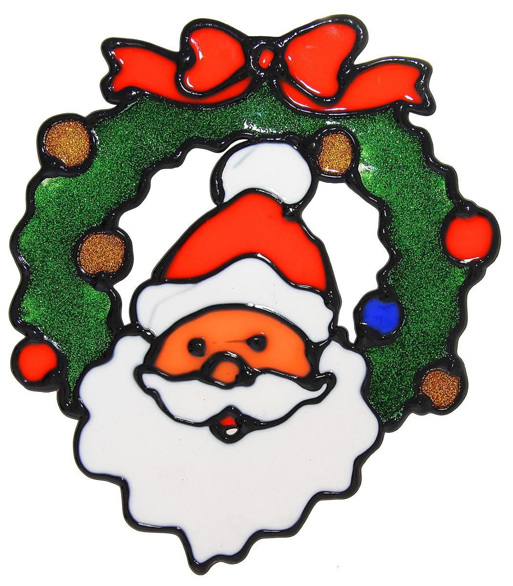 Украшение новогоднее оконное NoName Дед Мороз с рождественским венком, 14 х 16 см1113559Новогоднее оконное украшение NoName Дед Мороз с рождественским венком поможет украсить дом к предстоящим праздникам. Яркая наклейка крепится к гладкой поверхности стекла посредством статического эффекта. С помощью такого украшения вы сможете оживить интерьер по своему вкусу.Новогодние украшения всегда несут в себе волшебство и красоту праздника. Создайте в своем доме атмосферу тепла, веселья и радости, украшая его всей семьей.