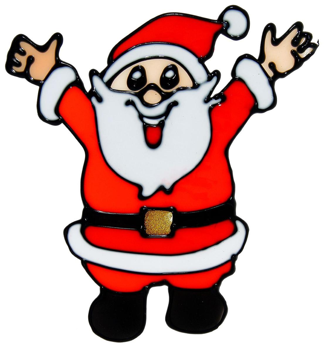 Украшение новогоднее оконное Дед Мороз смеется, 15 х 16,5 см1113580Новогоднее оконное украшение Дед Мороз смеется поможет украсить дом к предстоящим праздникам. Яркая наклейка крепится к гладкой поверхности стекла посредством статического эффекта. С помощью такого украшения вы сможете оживить интерьер по своему вкусу.Новогодние украшения всегда несут в себе волшебство и красоту праздника. Создайте в своем доме атмосферу тепла, веселья и радости, украшая его всей семьей.