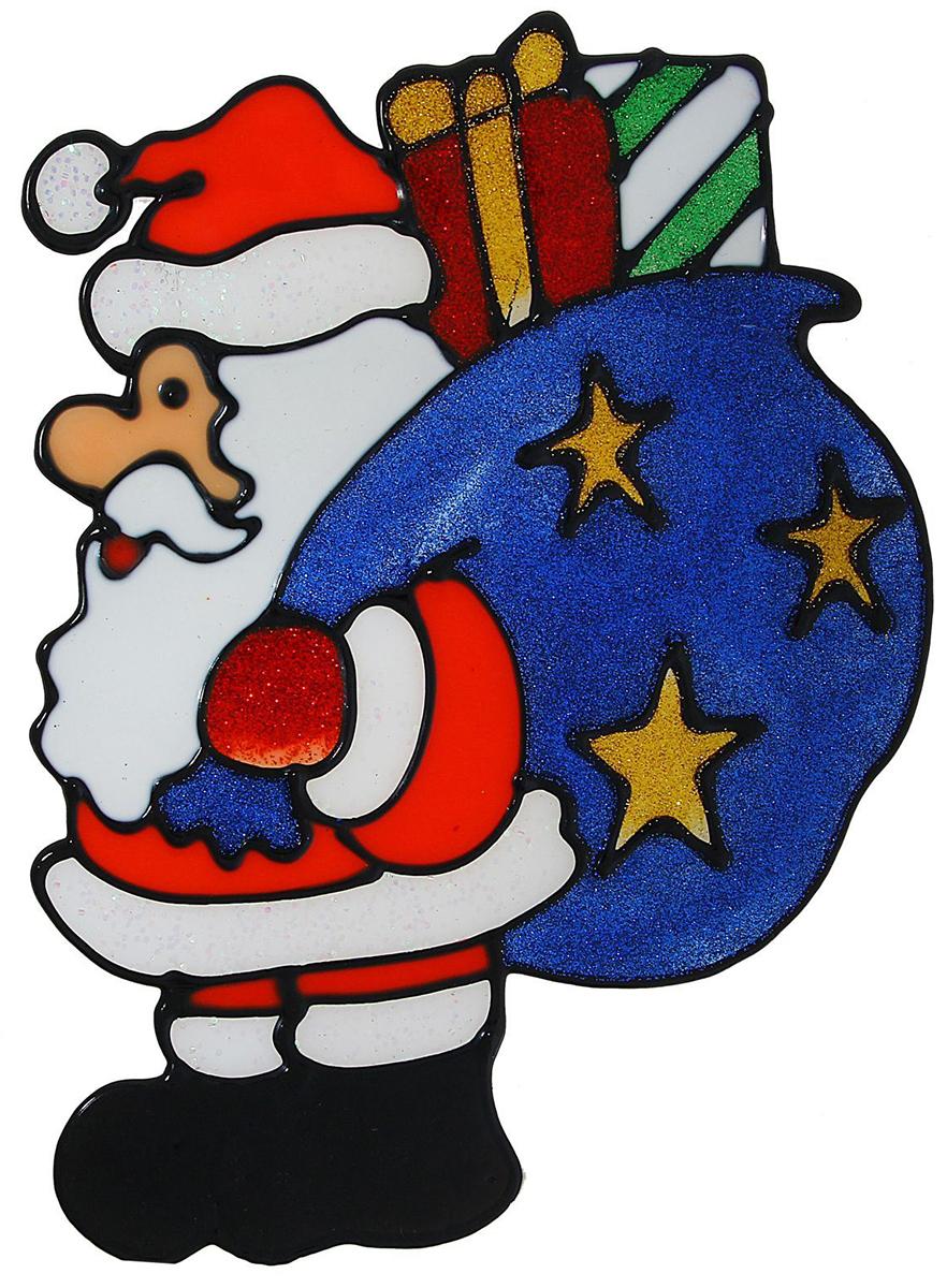 Украшение новогоднее оконное Дед Мороз со звездным мешком, 13 х 18 см1113582Новогоднее оконное украшение Дед Мороз со звездным мешком поможет украсить дом к предстоящим праздникам. Яркая наклейка крепится к гладкой поверхности стекла посредством статического эффекта. С помощью такого украшения вы сможете оживить интерьер по своему вкусу.Новогодние украшения всегда несут в себе волшебство и красоту праздника. Создайте в своем доме атмосферу тепла, веселья и радости, украшая его всей семьей.