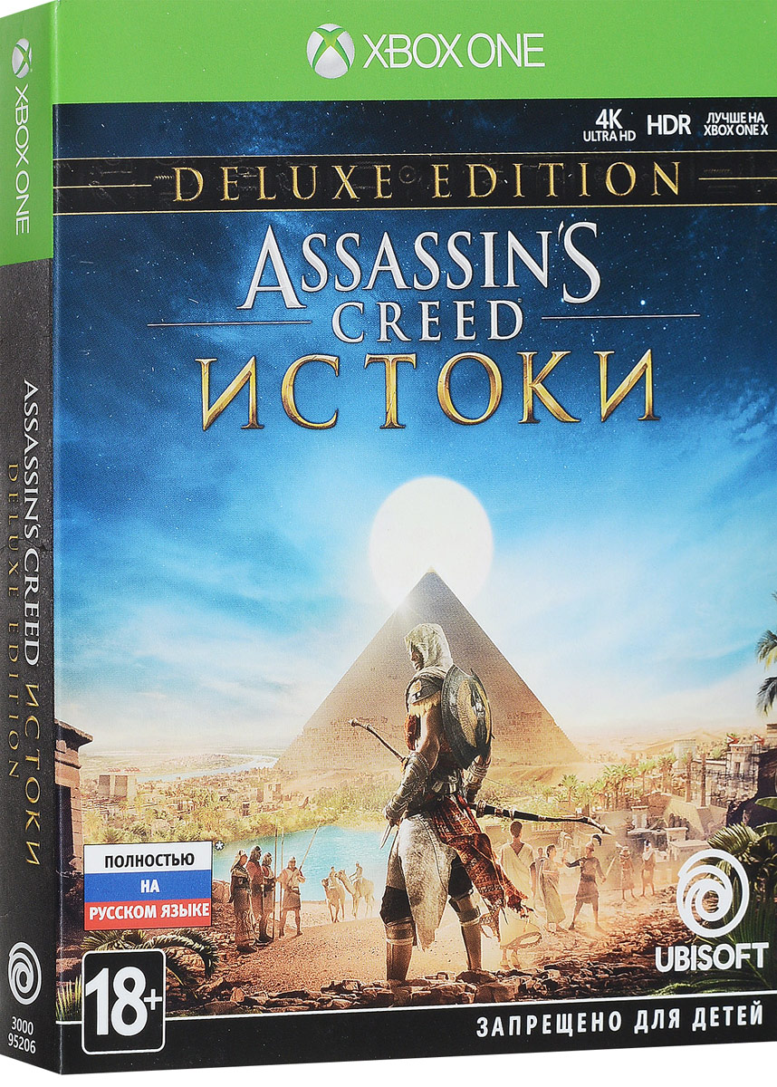Assassin's Creed Истоки. Deluxe Edition (Xbox One) assassin s creed chronicles трилогия xbox one