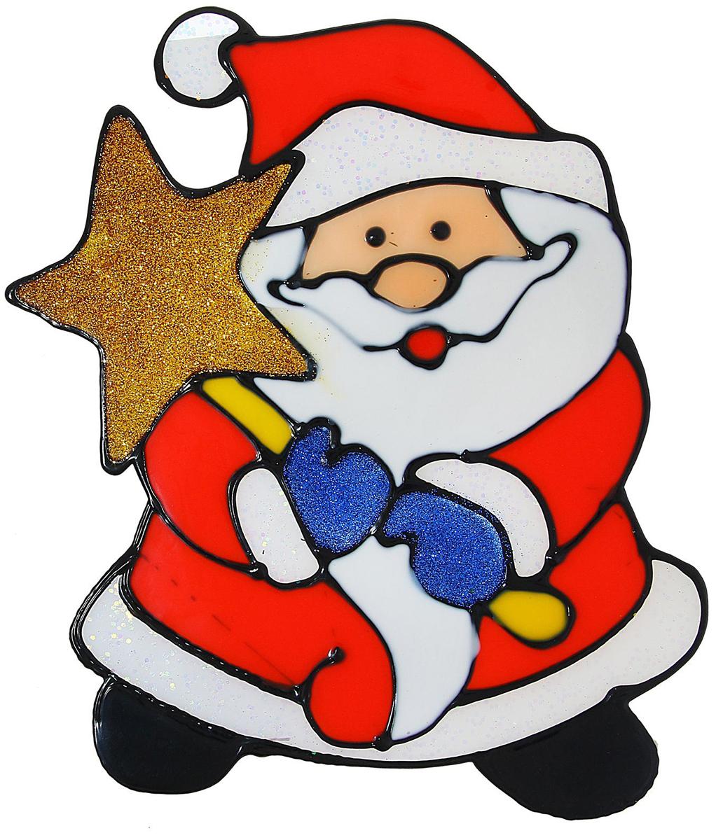 Украшение новогоднее оконное Дед Мороз со звездой в руках, 14,5 х 18 см1113581Новогоднее оконное украшение Дед Мороз со звездой в руках поможет украсить дом кпредстоящим праздникам. Яркая наклейка крепится к гладкой поверхности стекла посредствомстатического эффекта. С помощью такого украшения вы сможете оживить интерьер по своемувкусу. Новогодние украшения всегда несут в себе волшебство и красоту праздника. Создайте в своемдоме атмосферу тепла, веселья и радости, украшая его всей семьей.