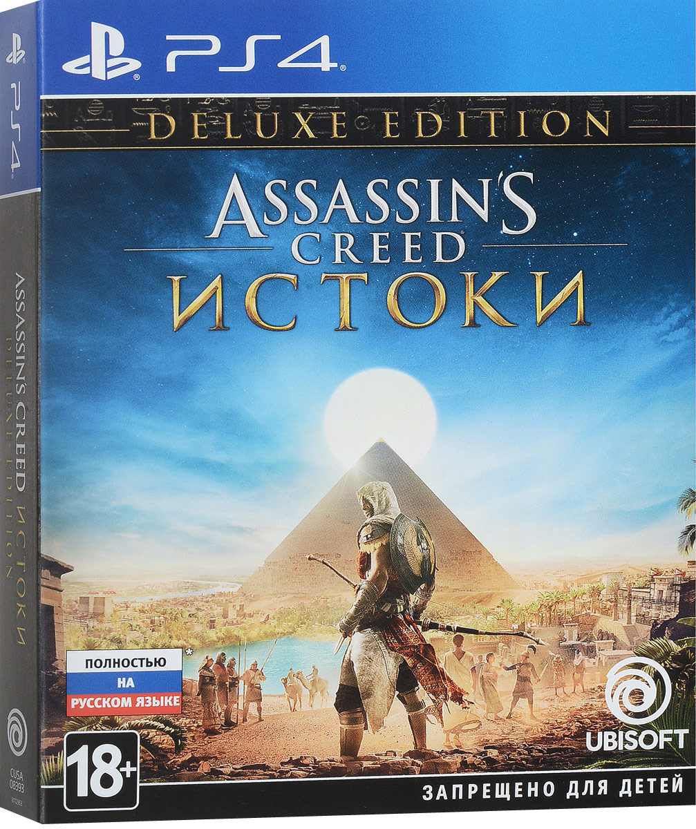 Assassin's Creed Истоки. Deluxe Edition (PS4), Ubisoft Montreal
