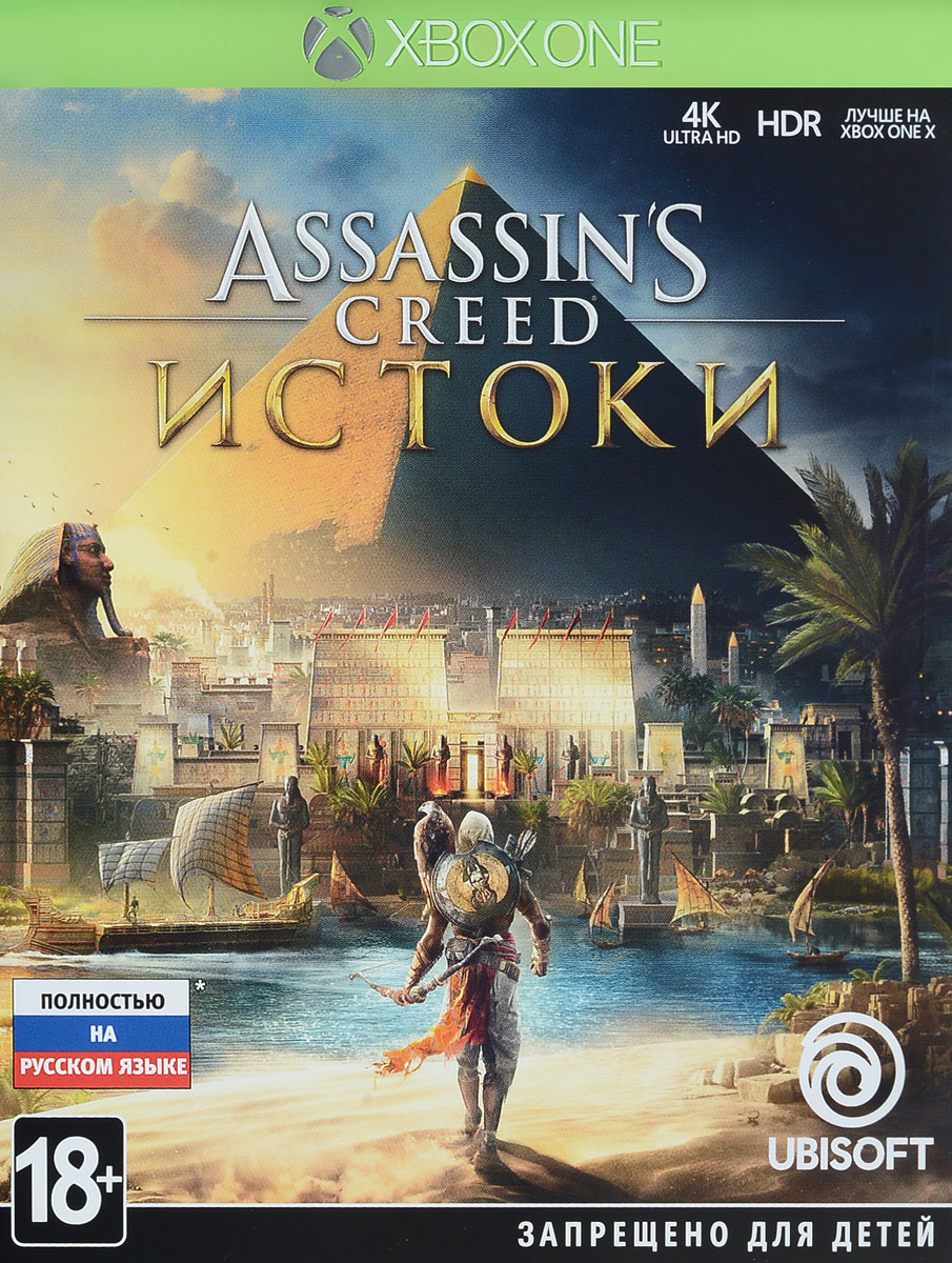 Assassin's Creed Истоки (Xbox One) assassin s creed chronicles трилогия xbox one