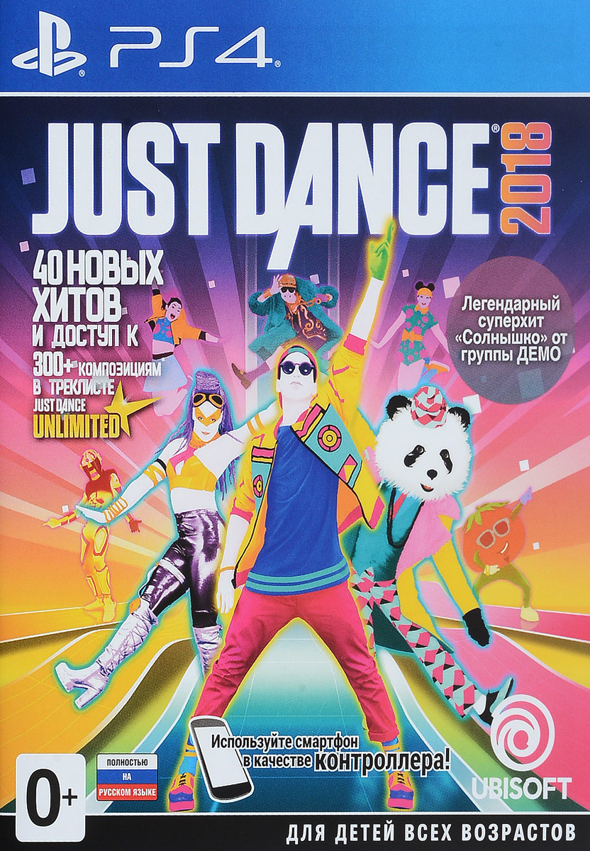Just Dance 2018 (PS4) maluma acireale
