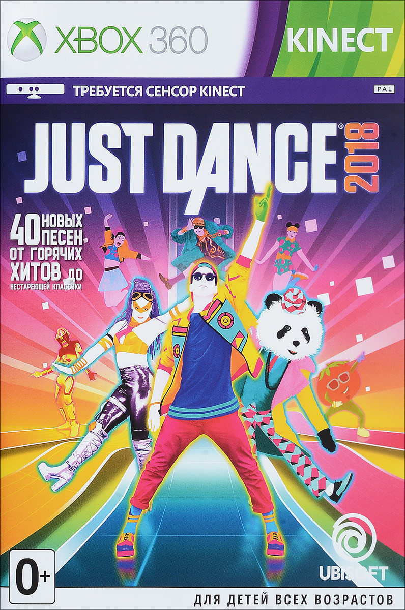Just Dance 2018 (Xbox 360) видеоигра для ps4 just dance 2018