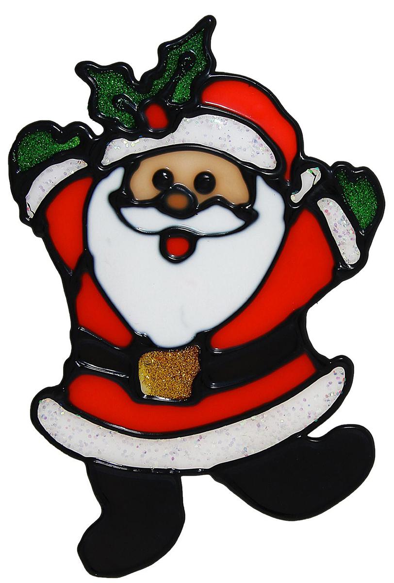 Украшение новогоднее оконное NoName Прыгающий Дед Мороз, 9 х 14 см1113556Новогоднее оконное украшение NoName Прыгающий Дед Мороз поможет украсить дом к предстоящим праздникам. Яркая наклейка крепится к гладкой поверхности стекла посредством статического эффекта. С помощью такого украшения вы сможете оживить интерьер по своему вкусу.Новогодние украшения всегда несут в себе волшебство и красоту праздника. Создайте в своем доме атмосферу тепла, веселья и радости, украшая его всей семьей.