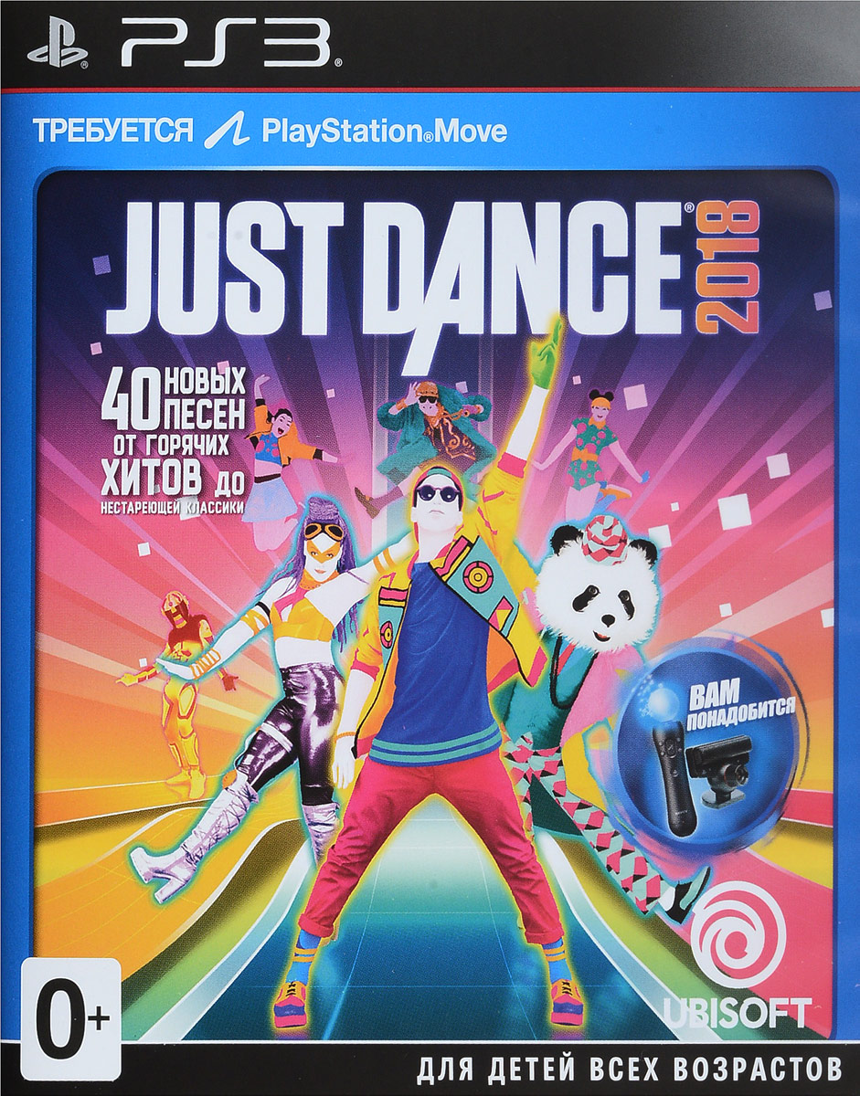 Just Dance 2018 (PS3) видеоигра для ps4 just dance 2018