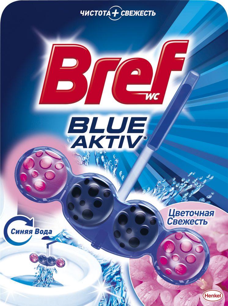 Чистящее средство для унитаза Bref Blue Aktiv. Цветочная свежесть, 50 г2093481Подвесной туалетный блок Bref Blue-Aktiv поддерживает чистоту и свежесть вашего туалета даже между смыванием. Как это происходит? При смывании вода попадает в корзину Blue-Aktiv, где она насыщается активными ингредиентами, а через некоторое время вытекает из корзинки и омывает поверхность унитаза. Доказательство эффективности - синяя вода в унитазе, которая отвечает за чистоту и свежесть даже между смыванием. Товар сертифицирован.Как выбрать качественную бытовую химию, безопасную для природы и людей. Статья OZON Гид