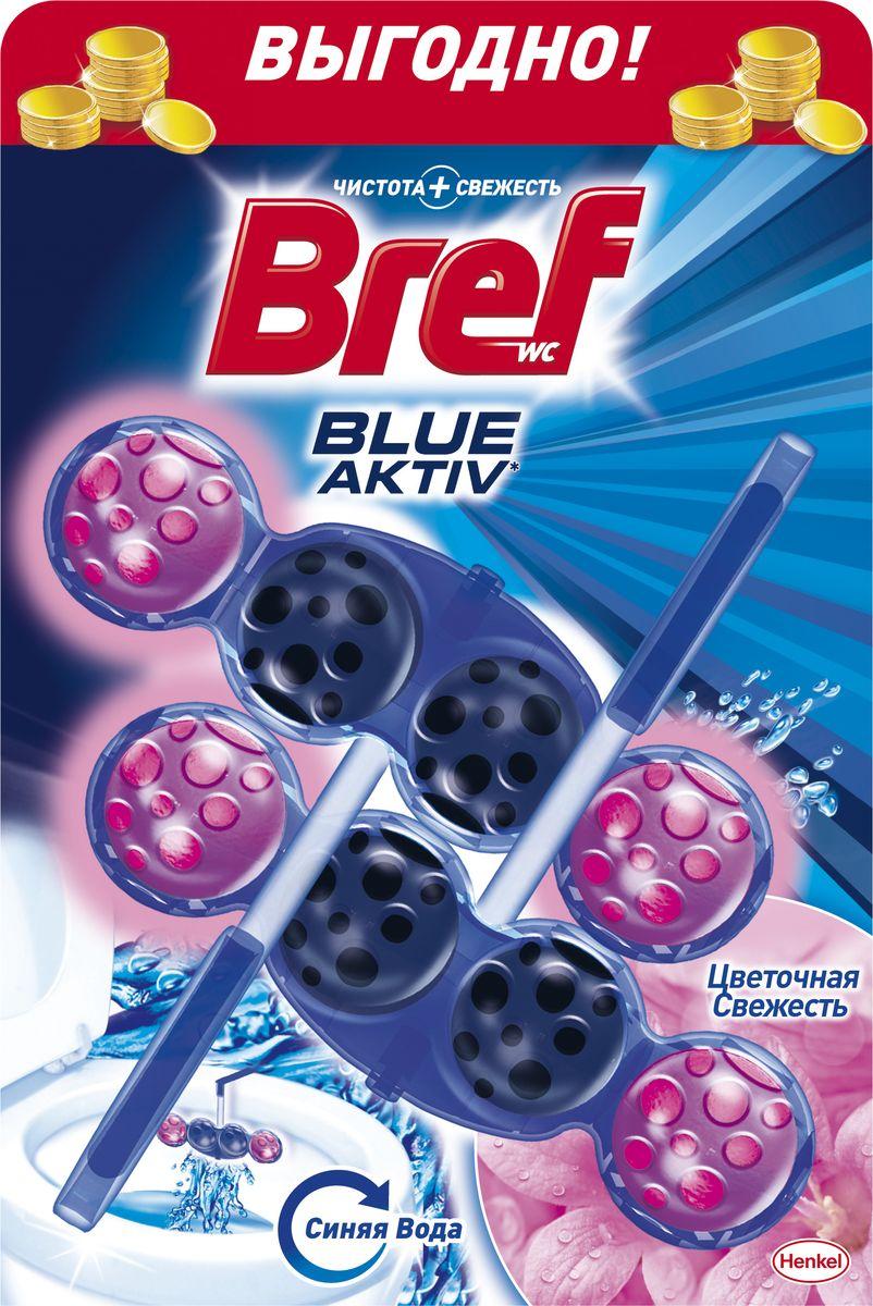 Чистящее средство для унитаза Bref Blue Aktiv. Цветочная свежесть, 2 шт х 50 г2093485Подвесной туалетный блок Bref Blue-Aktiv поддерживает чистоту и свежесть вашего туалета даже между смыванием. Как это происходит? При смывании вода попадает в корзину Blue-Aktiv, где она насыщается активными ингредиентами, а через некоторое время вытекает из корзинки и омывает поверхность унитаза. Доказательство эффективности - синяя вода в унитазе, которая отвечает за чистоту и свежесть даже между смыванием. Товар сертифицирован.Как выбрать качественную бытовую химию, безопасную для природы и людей. Статья OZON Гид