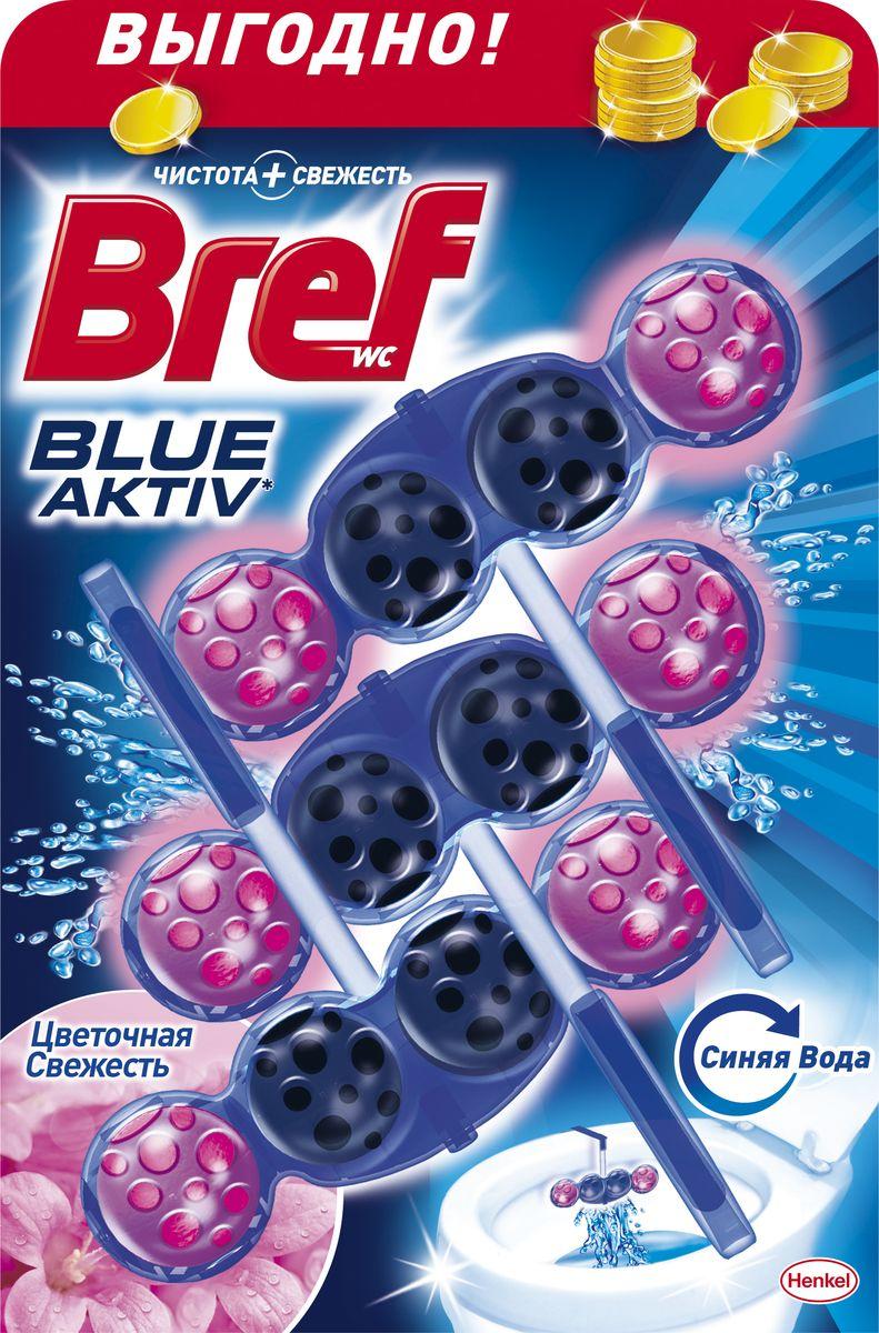 Чистящее средство для унитаза Bref Blue Aktiv. Цветочная свежесть, 3 шт х 50 г2082583Подвесной туалетный блок Bref Blue-Aktiv поддерживает чистоту и свежесть вашего туалета даже между смыванием. Как это происходит? При смывании вода попадает в корзину Blue-Aktiv, где она насыщается активными ингредиентами, а через некоторое время вытекает из корзинки и омывает поверхность унитаза. Доказательство эффективности – синяя вода в унитазе, которая отвечает за чистоту и свежесть даже между смыванием.