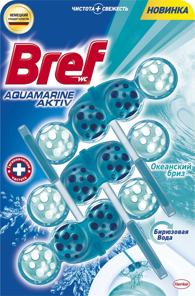 Чистящее средство для унитаза Bref Aquamarine Aktiv. Океанский бриз, 3 шт х 50 г чистящее средство для унитаза blue aktiv с хлор компонентом bref 3х50 гр