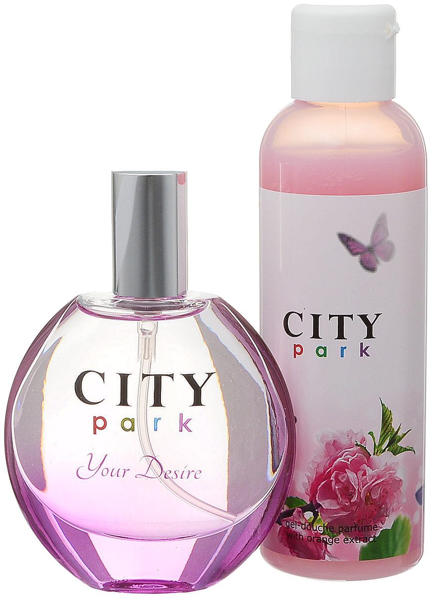City Parfum Парфюмированный набор: City Park Your Desire Туалетная вода, 50 мл + Гель для душа, 150 мл