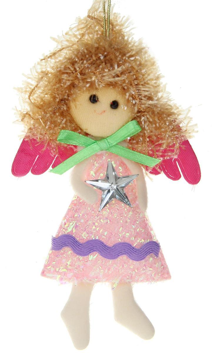 Украшение новогоднее Ангелок в розовом платье1381177Ничто так не преображает торжество, как очаровательные новогодние игрушки. Мягкое украшение наполнит праздничный интерьер уютом. Используйте его отдельно или повесьте на елку. Оригинальный декор создаст чудесное настроение. Ведь праздник складывается из милых сердцу мелочей.