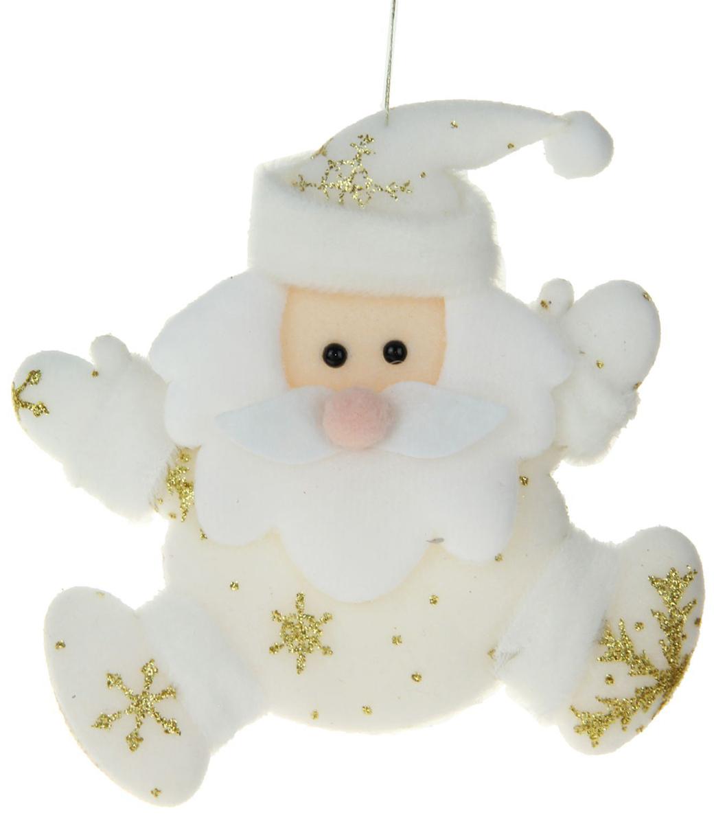 Новогоднее подвесное украшение Дед Мороз, цвет: белый. 13811661381166Новогоднее украшение ручной работы отлично подойдет для декорации вашего дома и новогодней ели. С помощью специальной петельки украшение можно повесить в любом понравившемся вам месте. Но, конечно, удачнее всего оно будет смотреться на праздничной елке.Елочная игрушка - символ Нового года. Она несет в себе волшебство и красоту праздника. Такое украшение создаст в вашем доме атмосферу праздника, веселья и радости.