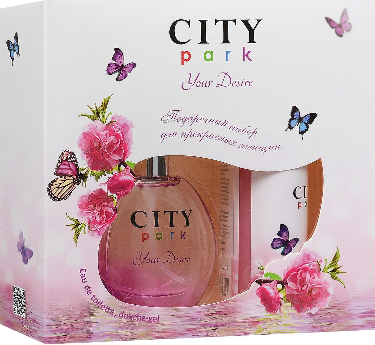 City ParfumПарфюмированный набор:  City Park Your Desire Туалетная вода, 50 мл + Гель для душа, 150 мл City Parfum