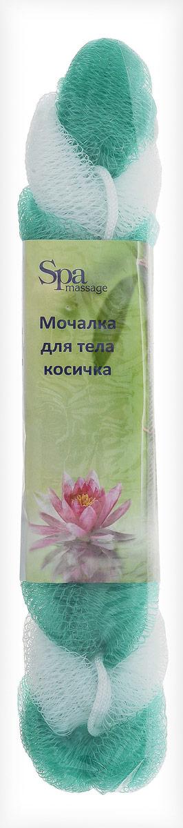 BioCos Мочалка для тела Косичка, цвет: белый, зеленый5955_белый, зеленыйМочалка для тела BioCos Косичка обладает тонизирующим эффектом. Подходит для ежедневного применения. Деликатно и нежно очищает кожу, легко вспенивает даже небольшое количество геля или мыла. Обладает приятным отшелушивающим эффектом, мочалка массирует кожу, снимая усталость и напряжение. Служит долго, сохраняя свою первоначальную форму.Перед использованием размочить в горячей воде. После применения тщательно промыть под струей воды и высушить.Состав: безузловая сетка.