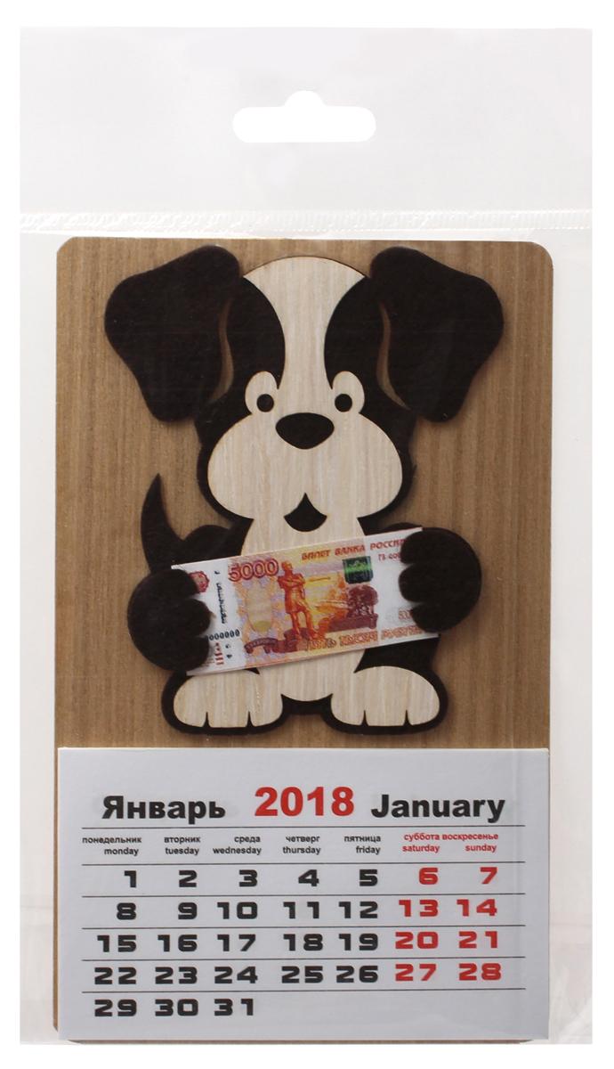 Магнит декоративный Караван-СТ Календарь 2018. Собака с деньгами, 14,5 х 8,5 смКС-01Материал Натуральный шпон Фетр