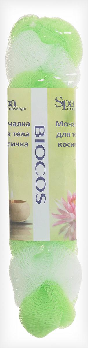 BioCos Мочалка для тела Косичка, цвет: белый, салатовый5955_белый, салатовыйМочалка для тела BioCos Косичка обладает тонизирующим эффектом. Подходит для ежедневного применения. Деликатно и нежно очищает кожу, легко вспенивает даже небольшое количество геля или мыла. Обладает приятным отшелушивающим эффектом, мочалка массирует кожу, снимая усталость и напряжение. Служит долго, сохраняя свою первоначальную форму.Перед использованием размочить в горячей воде. После применения тщательно промыть под струей воды и высушить.Состав: безузловая сетка.