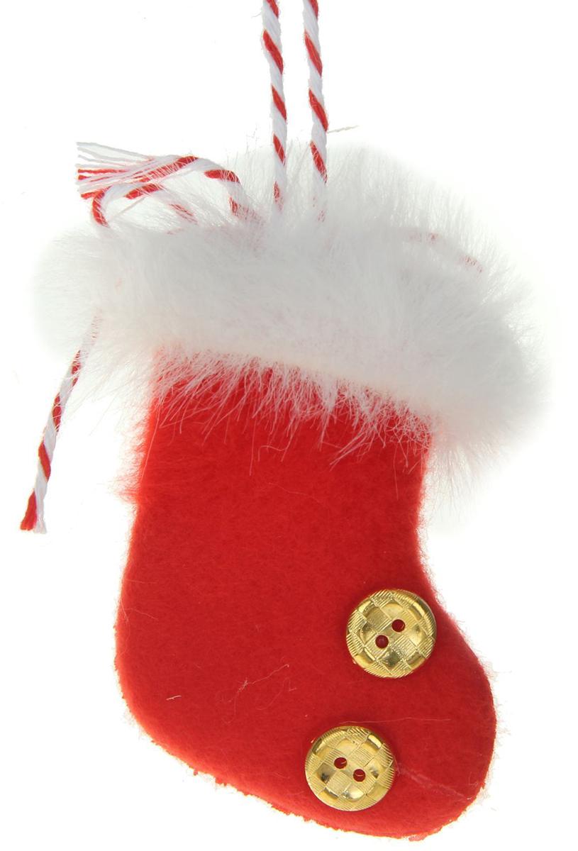 Украшение новогоднее Пушистый сапожок1381157Ничто так не преображает торжество, как очаровательные новогодние игрушки. Мягкое украшение наполнит праздничный интерьер уютом. Используйте его отдельно или повесьте на елку. Оригинальный декор создаст чудесное настроение. Ведь праздник складывается из милых сердцу мелочей.