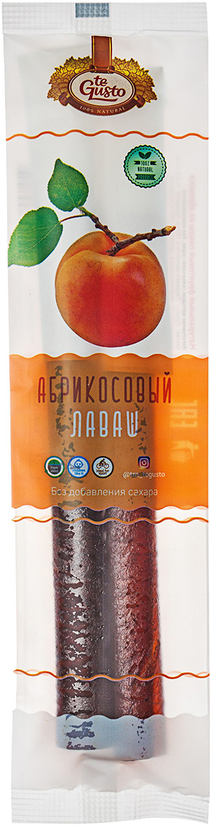 te Gusto лаваш абрикосовый, 70 г te gusto грецкие орехи в меду 300 г