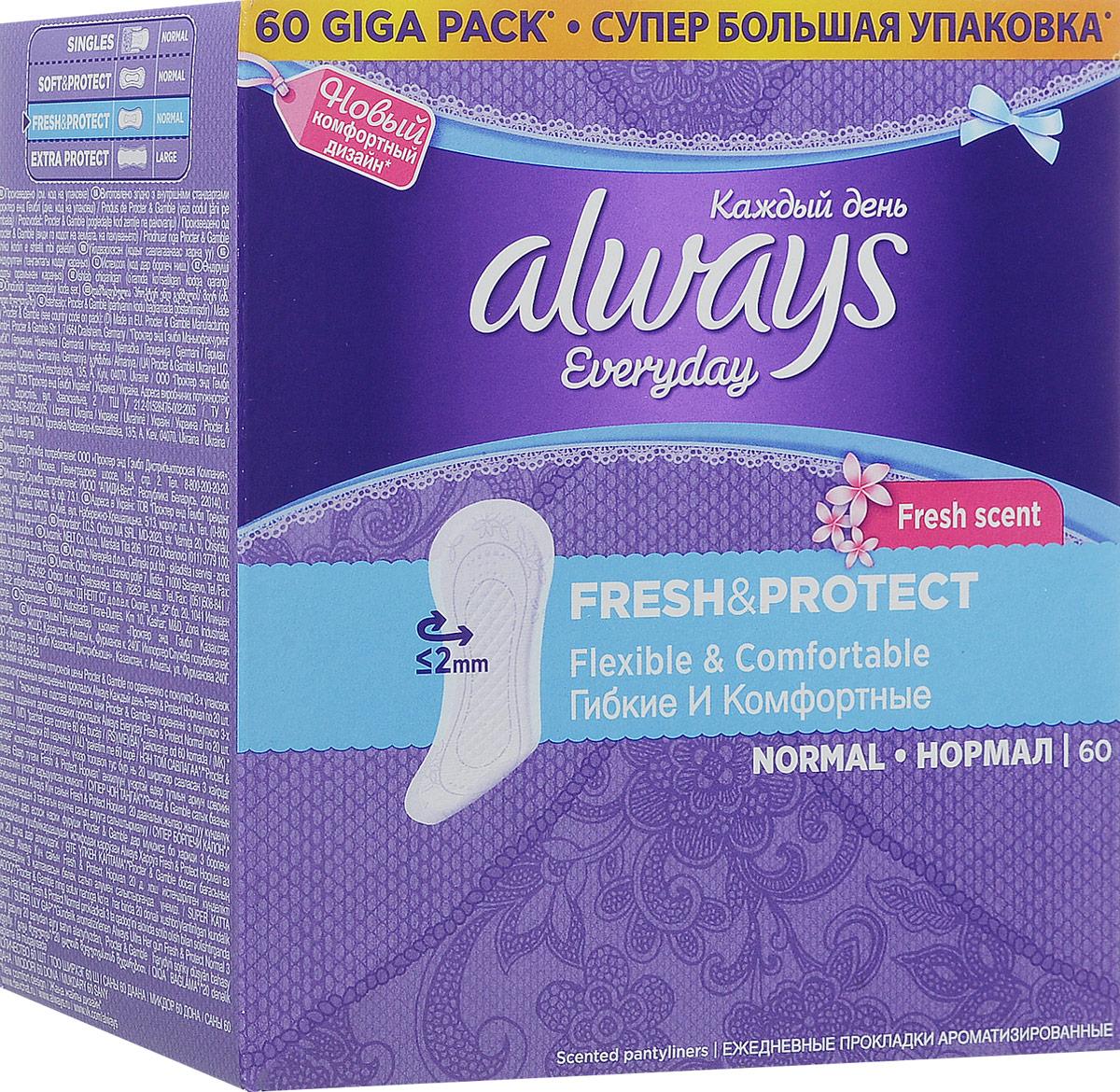 Always Ежедневные гигиенические прокладки Каждый день нормал Fresh & Protect, 60 шт