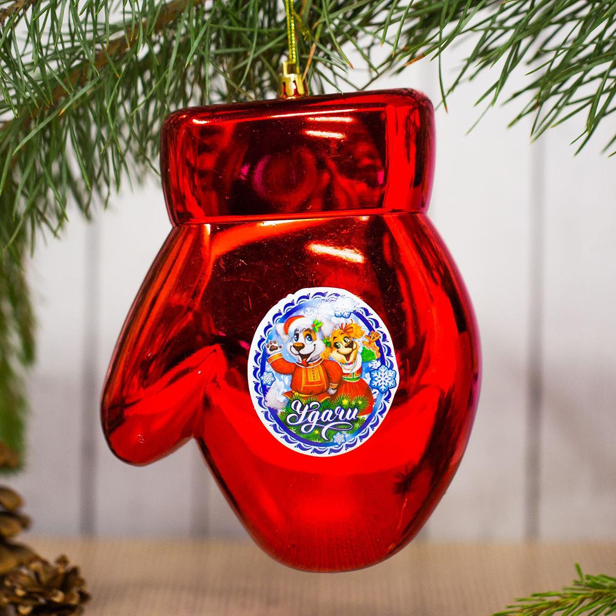 Новогоднее подвесное украшение Варежка. Удачи, 17 х 13 см2393780Новогоднее подвесное украшение отлично подойдет для декорации вашего дома и новогодней ели. С помощью специальной петельки украшение можно повесить в любом понравившемся вам месте. Но, конечно, удачнее всего оно будет смотреться на праздничной елке.Елочная игрушка - символ Нового года. Она несет в себе волшебство и красоту праздника. Такое украшение создаст в вашем доме атмосферу праздника, веселья и радости.