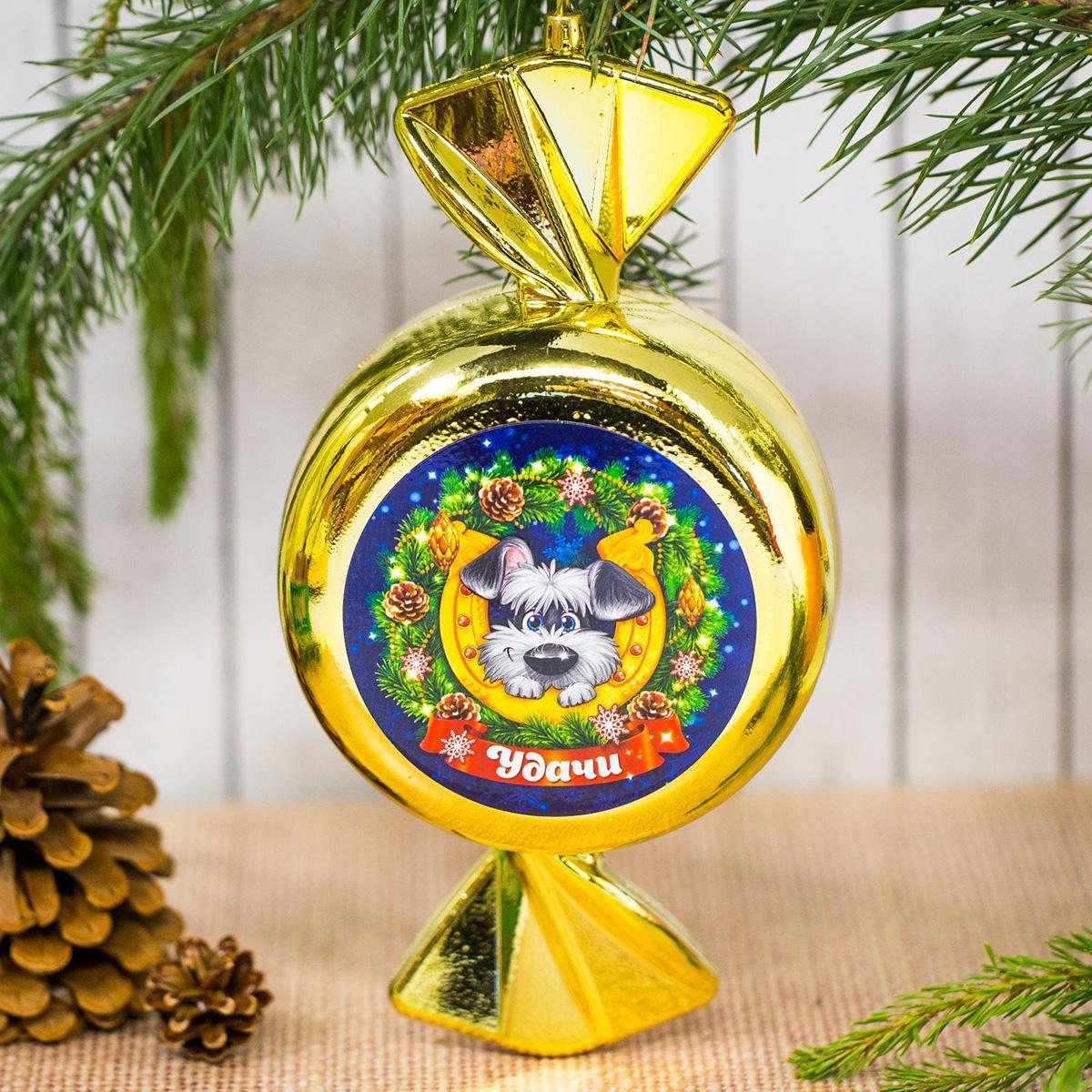 Новогоднее подвесное украшение Конфета. Удачи, 18 х 13 см2393781Новогоднее подвесное украшение отлично подойдет для декорации вашего дома и новогодней ели. С помощью специальной петельки украшение можно повесить в любом понравившемся вам месте. Но, конечно, удачнее всего оно будет смотреться на праздничной елке.Елочная игрушка - символ Нового года. Она несет в себе волшебство и красоту праздника. Такое украшение создаст в вашем доме атмосферу праздника, веселья и радости.
