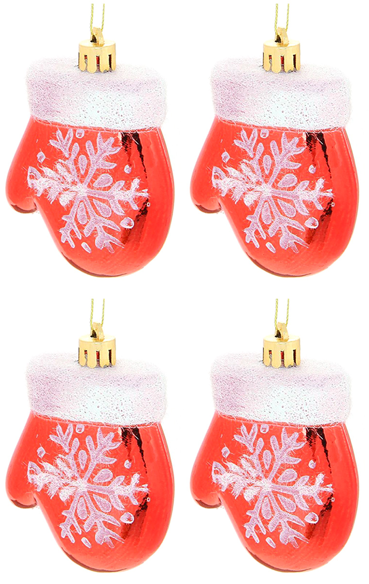 Набор новогодних подвесных украшений Рукавички. Снежинка, 4 шт815883Набор новогодних подвесных украшений отлично подойдет для декорации вашего дома и новогодней ели. С помощью специальной петельки украшение можно повесить в любом понравившемся вам месте. Но, конечно, удачнее всего оно будет смотреться на праздничной елке.Елочная игрушка - символ Нового года. Она несет в себе волшебство и красоту праздника. Такое украшение создаст в вашем доме атмосферу праздника, веселья и радости.