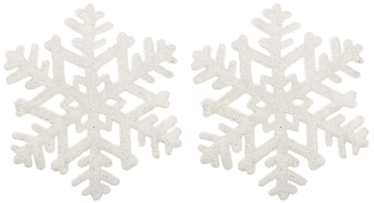 Набор новогодних подвесных украшений Снежинка. Снежное мерцание, диаметр 15 см, 2 шт733939Набор новогодних подвесных украшений отлично подойдет для декорации вашего дома и новогодней ели. С помощью специальной петельки украшение можно повесить в любом понравившемся вам месте. Но, конечно, удачнее всего оно будет смотреться на праздничной елке.Елочная игрушка - символ Нового года. Она несет в себе волшебство и красоту праздника. Такое украшение создаст в вашем доме атмосферу праздника, веселья и радости.