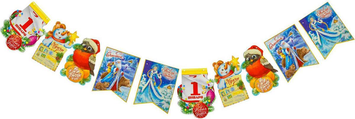 Гирлянда-вымпел С Новым годом! Дед Мороз и Снегурочка, длина 155 см2199827Оформление — важная часть любого торжества, особенно Нового года. Яркие украшения для интерьера создадут особую атмосферу в вашем доме и подарят радость. Красочная гирлянда придется по душе каждому. Подвесьте ее в комнате, и праздничное настроение не заставит себя ждать. Картонное изделие состоит из 10 флажков.