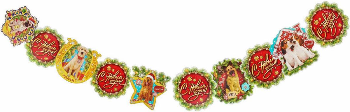 Гирлянда-вымпел С Новым годом! Собаки, длина 195 см2199828Оформление — важная часть любого торжества, особенно Нового года. Яркие украшения для интерьера создадут особую атмосферу в вашем доме и подарят радость. Красочная гирлянда придется по душе каждому. Подвесьте ее в комнате, и праздничное настроение не заставит себя ждать. Картонное изделие состоит из 10 флажков.