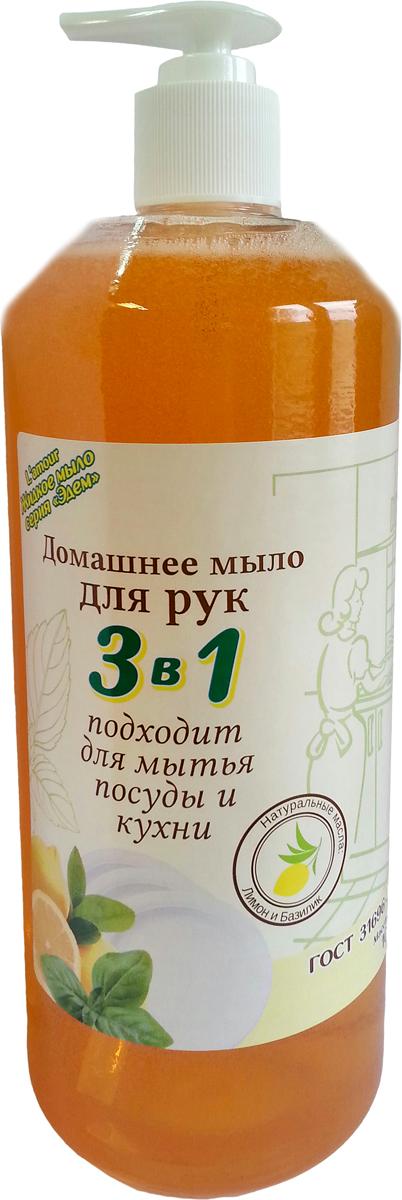 Мыло жидкое Lamour Домашнее. 3 в 1, для мытья рук, посуды и кухни, 1 л2878Создано с учетом трех особенностей: эффективность, чистота, безопасность.Природные свойства базилика и лимона позволяют эффективно использовать их не только для ежедневного ухода за кожей рук, но и на кухне - для мытья посуды и рабочих поверхностей.Эффективно и бережно удаляет различные загрязнения и жир, сохраняя кожу рук гладкой и бархатистой.Как выбрать качественную бытовую химию, безопасную для природы и людей. Статья OZON Гид