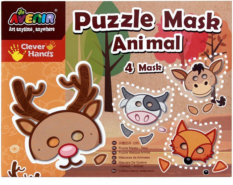 Avenir Набор для создания масок Животные