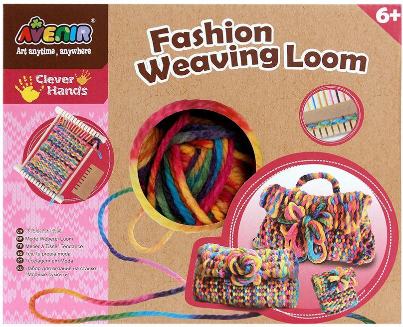 Avenir Набор для вязания Модные сумочки