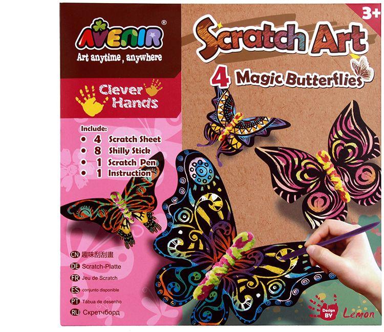 Avenir Гравюра Волшебные бабочки