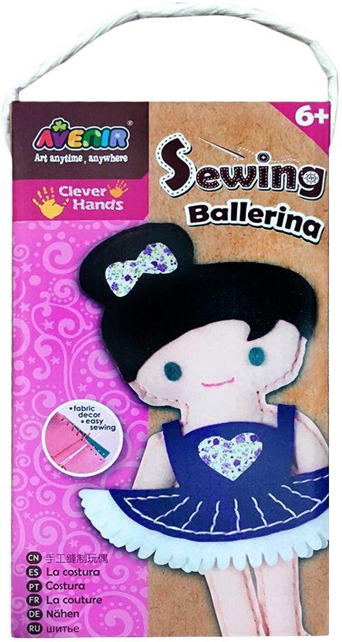 Avenir Набор для изготовления игрушек Балерина
