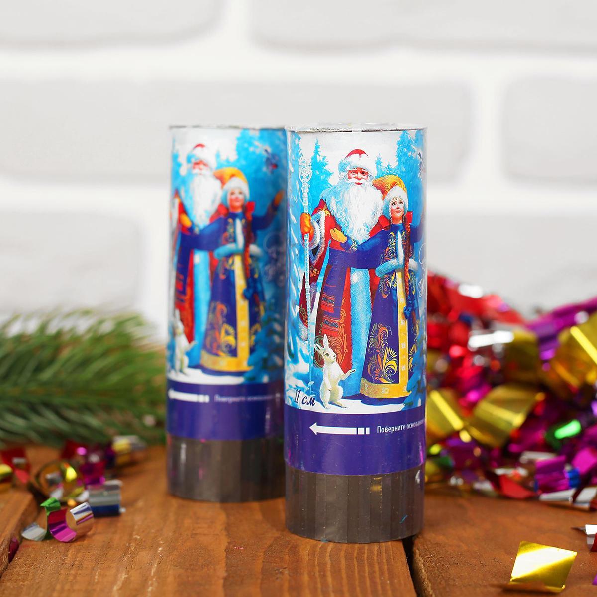 Хлопушка пружинная Страна Карнавалия Счастливого Нового года!, 11 см. 13130661313066Придайте новогоднему празднику по-настоящему взрывной характер! Пружинная хлопушкаСтрана Карнавалия стреляет серпантином, конфетти и фольгой. Приводится в действие приповороте специально обозначенной части.Такой атрибут - это не пиротехника, а значит, вы можете безопасно устраивать маленькиефейерверки в помещении и на улице. А небольшой размер позволит взять её с собой куда угодно. Сделайте зимнее торжество ярким!Размер: 11 см.