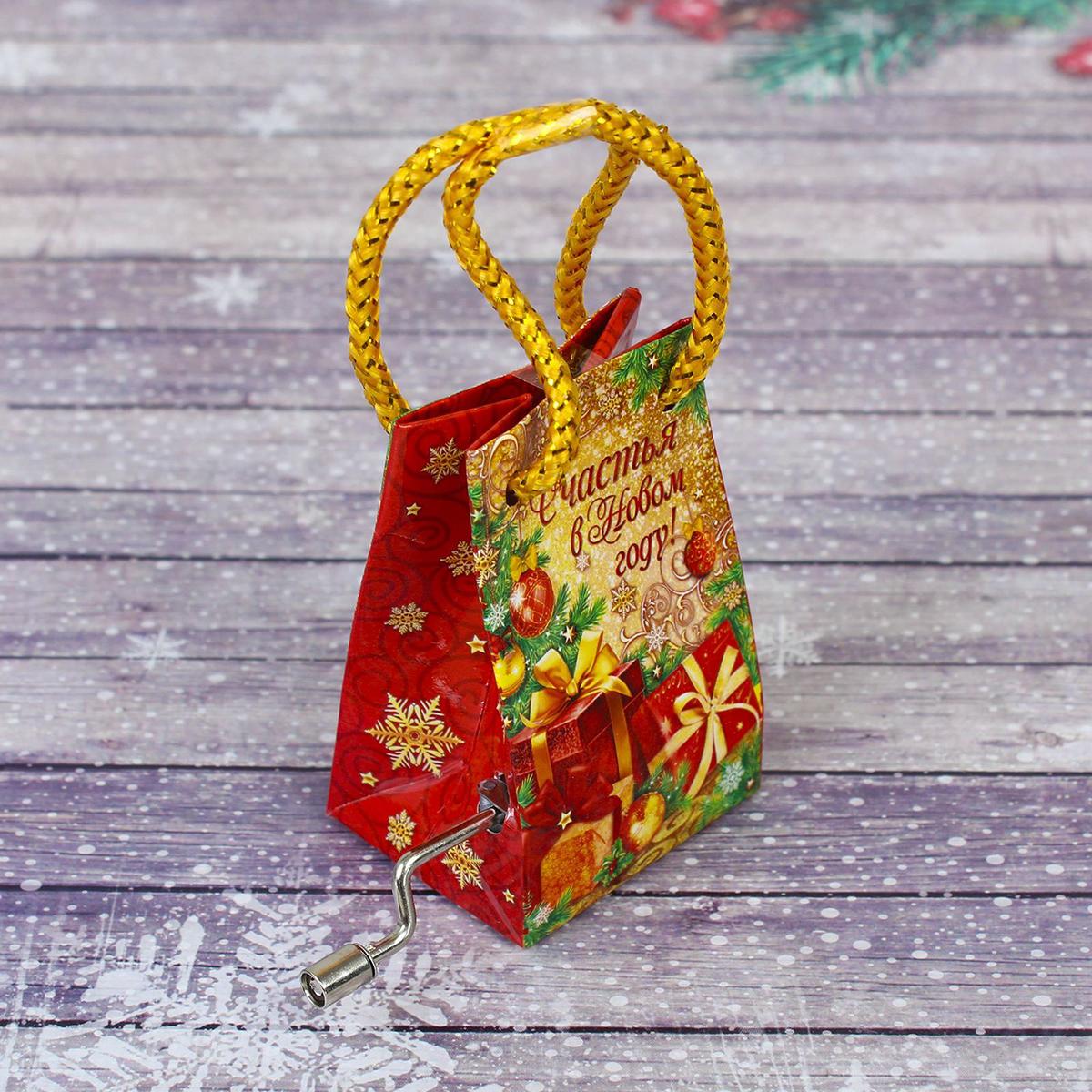 Шкатулка праздничная Подарки, музыкальная2439757Музыкальная шкатулка - совершенно особый предмет интерьера. Она способна поднять настроение, отвлечь от утомительных мыслей, подарить улыбку. Льющаяся из нее мелодия вызовет желание напеть знакомый мотив или даже сделать несколько танцевальных па. Такой аксессуар - необычное украшение интерьера и замечательный вариант подарка на день рождения, Новый год, 14 февраля или другой праздник. Порадуйте себя и своих близких этим милым предметом!