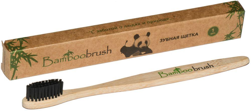 Bamboobrush Зубная щетка из бамбука, щетина с угольным напылением (средняя жесткость)5023Зубная щетка которая не загрязняет природу.Уникальные, экологически безопасные зубные щетки из бамбука сорта MOSO. Изготовлены по специальной технологии, разработанной специалистами нашей компании.Ворс щетки – это революция в стоматологии. Состав щетины – не просто Neylon, без добавления вредных ВРА, а усовершенствованный биоразлагаемый полимер, в строение которого входят волокна бамбука и кукурузы.Продолжает уникальность угольное напыление! Ионы древесного, бамбукового угля, нанесенные на каждую ворсинку невероятно отбеливают зубную эмаль и справляются с различными пищевыми налетами. Десять причин в пользу Bamboobrushгипоаллергенны и не имеют противопоказаний;имеют антибактериальные свойства;осуществляют массаж десен;абсорбируют продукты разложений бактерий;это уникальный комплекс восстановления естественного блеска и белизны эмали за счет активного угля;дезодорируют полость рта (абсорбируют неприятный запах);не впитывают влагу и не плесневеют;не скользят в руках при чистке и не травмируют десна;не загрязняют окружающую среду (полностью разлагаемы);имеют шикарный дизайн.