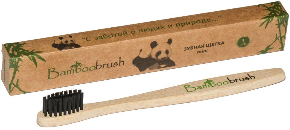 Bamboobrush Зубная щетка mini из бамбука, щетина с угольным напылением (мягкая)5024Зубная щетка которая не загрязняет природу.Уникальные, экологически безопасные зубные щетки из бамбука сорта MOSO. Изготовлены по специальной технологии, разработанной специалистами нашей компании.Ворс щетки – это революция в стоматологии. Состав щетины – не просто Neylon, без добавления вредных ВРА, а усовершенствованный биоразлагаемый полимер, в строение которого входят волокна бамбука и кукурузы.Продолжает уникальность угольное напыление! Ионы древесного, бамбукового угля, нанесенные на каждую ворсинку невероятно отбеливают зубную эмаль и справляются с различными пищевыми налетами. Десять причин в пользу Bamboobrushгипоаллергенны и не имеют противопоказаний;имеют антибактериальные свойства;осуществляют массаж десен;абсорбируют продукты разложений бактерий;это уникальный комплекс восстановления естественного блеска и белизны эмали за счет активного угля;дезодорируют полость рта (абсорбируют неприятный запах);не впитывают влагу и не плесневеют;не скользят в руках при чистке и не травмируют десна;не загрязняют окружающую среду (полностью разлагаемы);имеют шикарный дизайн.