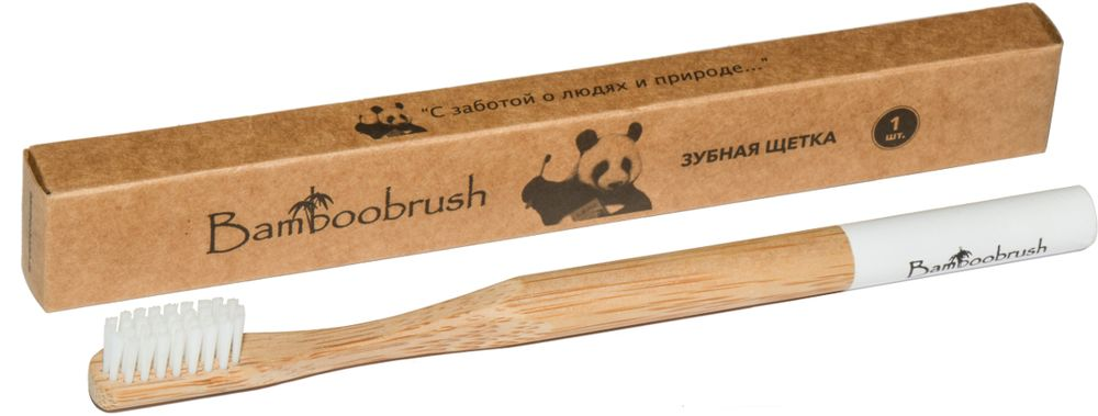 Bamboobrush Зубная щетка из бамбука (средняя жесткость)5025Зубная щетка которая не загрязняет природу.Уникальные, экологически безопасные зубные щетки из бамбука сорта MOSO. Изготовлены по специальной технологии, разработанной специалистами нашей компании.Ворс щетки – это революция в стоматологии. Состав щетины – не просто Neylon, без добавления вредных ВРА, а усовершенствованный биоразлагаемый полимер, в строение которого входят волокна бамбука и кукурузы.Десять причин в пользу Bamboobrush:гипоаллергенны и не имеют противопоказаний;имеют антибактериальные свойства;осуществляют массаж десен;абсорбируют продукты разложений бактерий;это уникальный комплекс восстановления естественного блеска и белизны эмали за счет активного угля;дезодорируют полость рта (абсорбируют неприятный запах);не впитывают влагу и не плесневеют;не скользят в руках при чистке и не травмируют десна;не загрязняют окружающую среду (полностью разлагаемы);имеют шикарный дизайн.