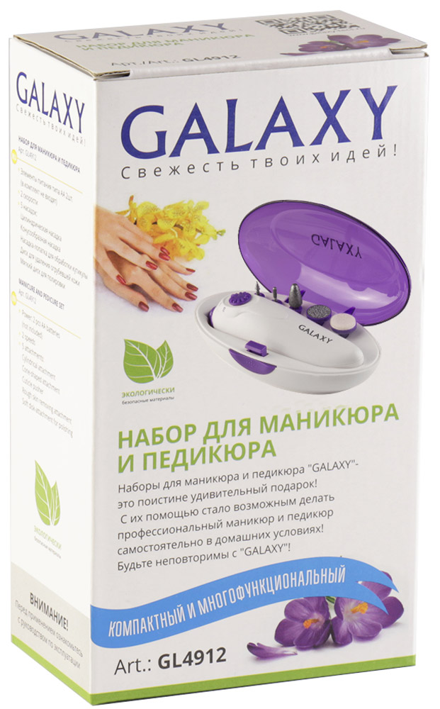 Galaxy GL4912, Lilacнабор для маникюра и педикюра      Как ухаживать за ногтями: советы эксперта. Прибор работает ...